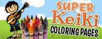 Click to Visit our Super Keiki Corner!